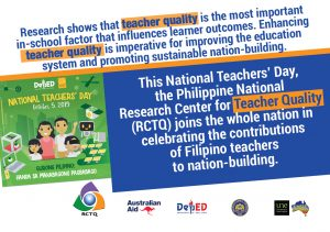 #NationalTeachersDay2019: What influences learner outcomes?